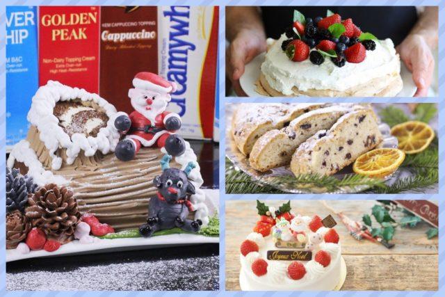 Các loại bánh giáng sinh trên khắp thế giới